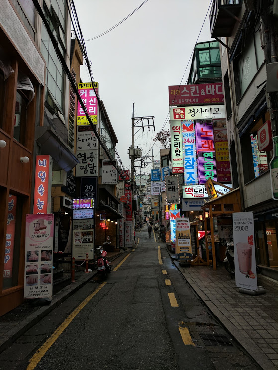 Experiencing Seoul